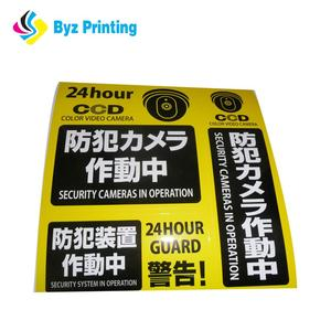 High Quality Wax Barcode carbon ribbon with high blackness plain transfer label