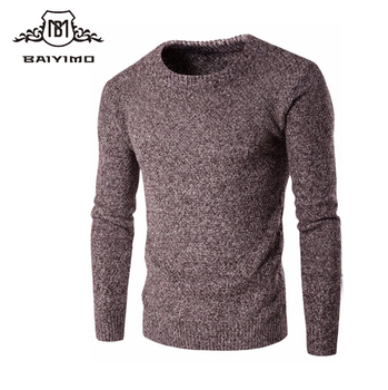 e9a5154fe24 Stylish Latest Designs Soft Custom Casual Cashmere Woolen Sweater for Men