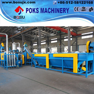 waste plastic crushing and washing machine for PP PE material