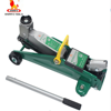 /product-detail/2-to-3-ton-trolley-heavy-duty-horizontal-hydraulic-car-jack-for-factory-60790329049.html