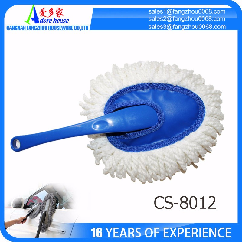 Wholesales Small Size Microfiber Car Duster Buy High