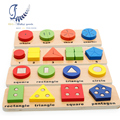 Wooden geometric matching AIDS children early lessons sensory four piece puzzle family pack oyuncak