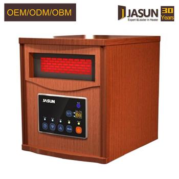 1500w Infrared Space Heater Quartz Cabinet Heater Wooden Heater