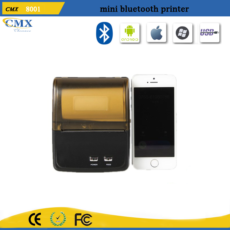 CMX8001 programmable bluetooth USB mobile thermal printer 80mm