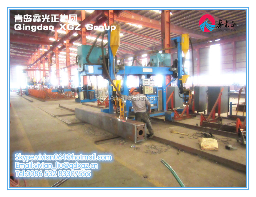 China XGZ prefab steel workshop building materials for sale