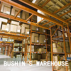 China Warehouse FCL LCL in Shenzhen Shanghai Ningbo bonded warehouse storage