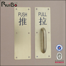 stainless steel 304 fire rated push pull plate door handle
