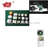 Mini integrated music circuit for plush toys dolls cards