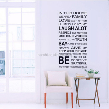 Family House Rules Love Art Quote Vinyl Decor Removable Wall ...
