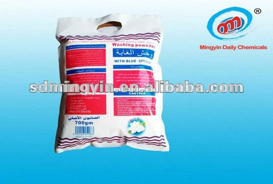 2012 best seller all purpose laundry soap powder