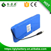 Lithium ion Battery 12v For LED Flashlight Made In China