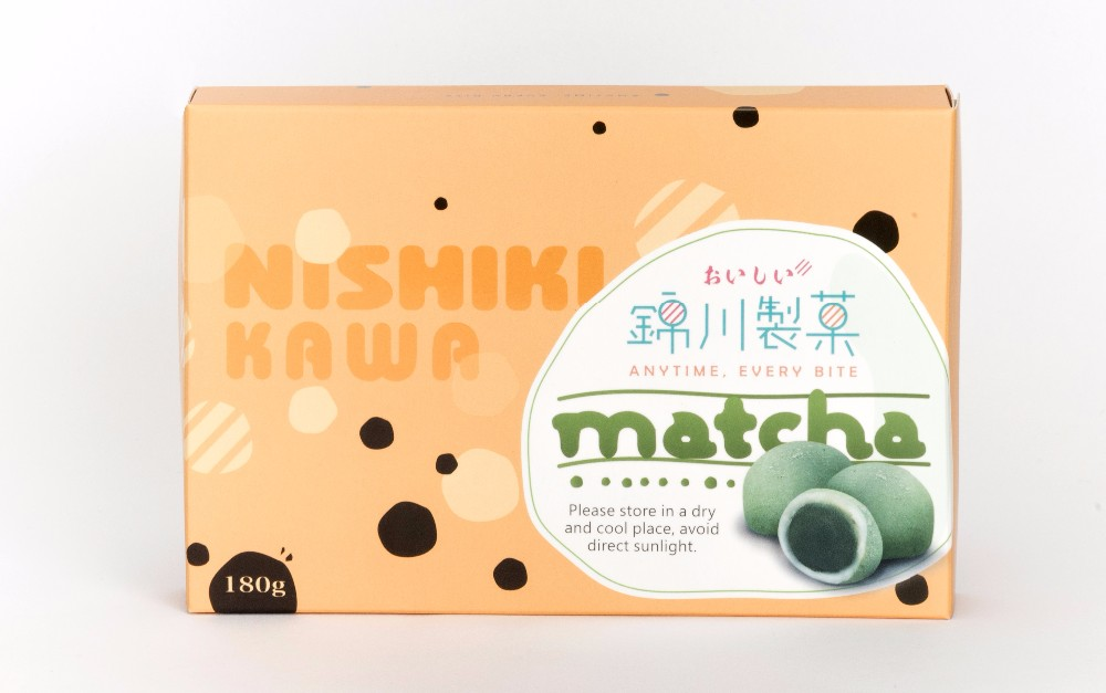 Traditional green tea mochi for Nishiki Kawa