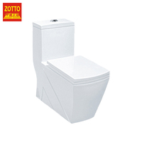 Factory supply square p-trap/s-trap washdown bathroom one piece bowl wc chinese toilet in cheap price