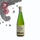 China wine markers price list of dry white wine