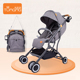 Multi-functional lightweight aluminum pram baby stroller 3 in 1