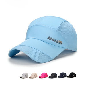 2018 Summer Promotional 100% Polyester Multi Panels Custom Baseball Sports Cap Hat For Adults Men And Women