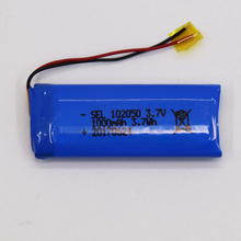 LicoO2 battery 3.7V lithium polymer UL certificated high capacity small size li-polymer battery for sex toys