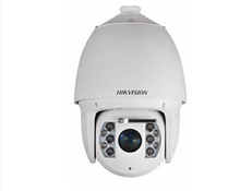 DS-2DF7284-AW Smart Tracking Hikvision 2MP PTZ 150m IR Speed Dome DS-2DF7284-A