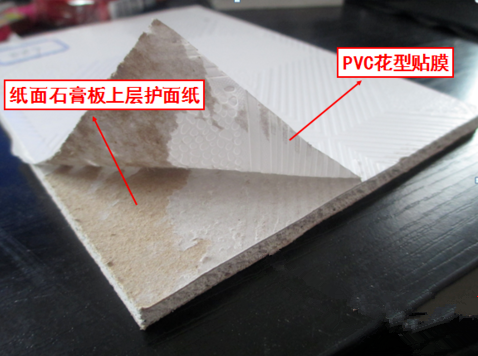 PVC Gypsum board lamination glue/glue for Gypsum board stick the aluminum foil on the back