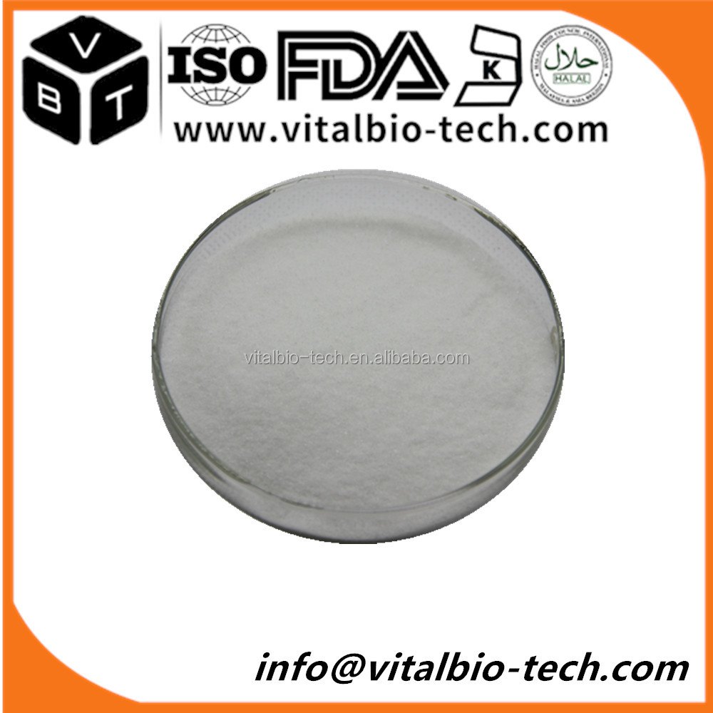 wholesale Vitamin K3 powder CAS:58-27-5