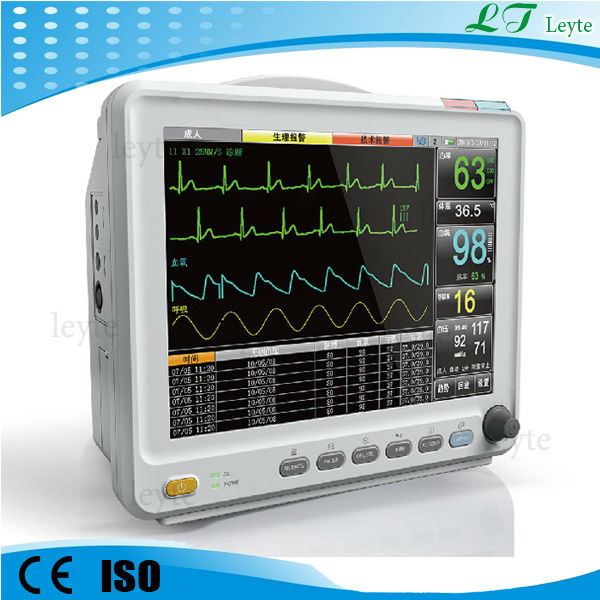 LT-8000C portable hospital 12.1 inch LCD CE multi-parameter patient monitor