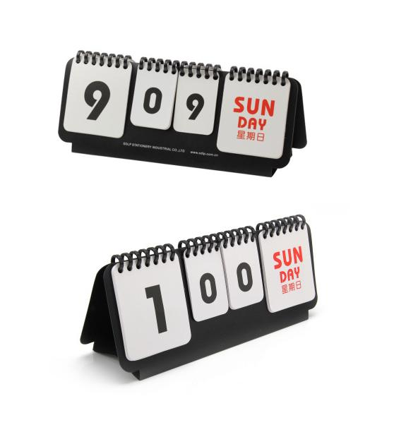 photo regarding Perpetual Calendar Chart called Turn chart perpetual calendar with custom made brand for marketing
