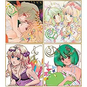 Ichiban Kuji Premium Macross F Cheryl Ranka Lee Signature Colored Paper 4 Set [Spring Ahead Diva Collection 2015] D Award queue