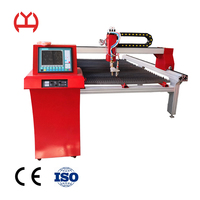 CE ISO Promotion New Type YH1530 Table CNC Plasma Cutting Machine For Metal