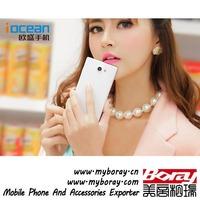 gprs download x7 hd low range china mobile handset