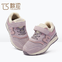 Girls net breathable running shoes 2017 new children's sports shoes students Korean version of buckle strap travel shoes