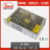 30W Dual Output Switching Power Supply(D-30A)