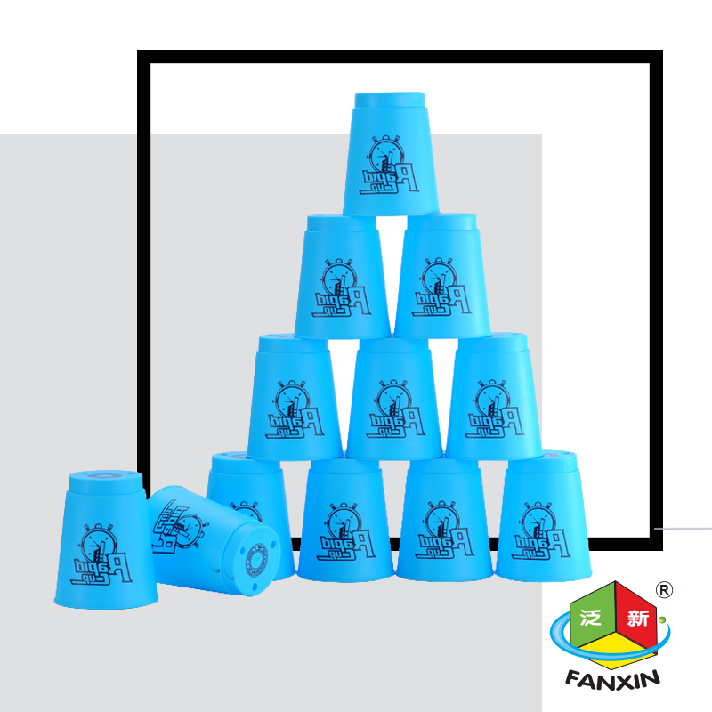 Top selling game toys!! First generation speed stack cups! OEM Support