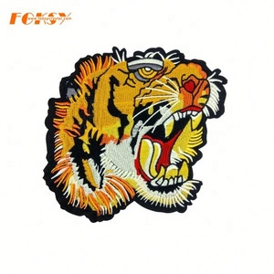 Wholesale Custom Tiger Head Motif Embroidery Patch with Glue Back