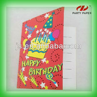 birthday invitation card for party