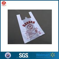 2016 promotional Printing t-shirt bag eco bag