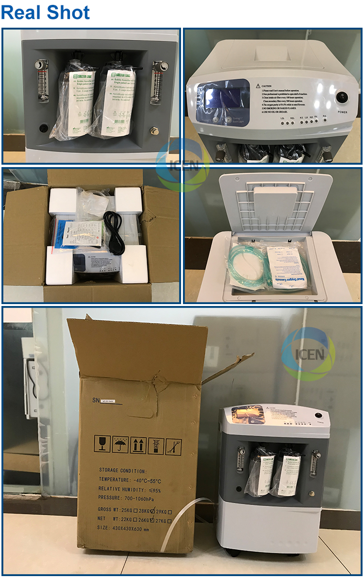 IN-IJ8 Small mini portable medical battery operated invacare aquaculture oxy-life airsep glass room40 lpm oxygen concentrator