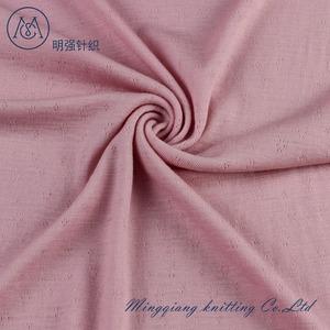 d38260d9850 Merino Wool Rib Fabric