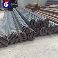 ASTM A529 GR 55 sa 179 carbon steel pipe