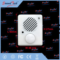 Active Components push button voice recorder button