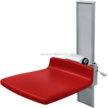 Hospital use fixed shower chair lift without backrest