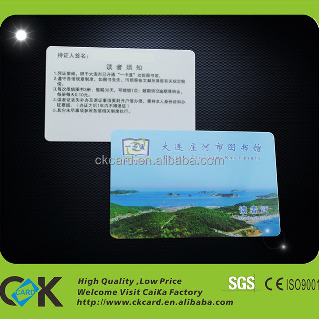 Buy cheap china canon offset printers products find china canon chinese id card trays for canon printer reheart Images