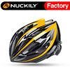 Nuckily Yellow in-mold cycling helmet cycling safety helmet