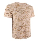 KMS Men 100% Cotton Outdoor Camouflage TrainingTactical Army T-shirt for Men