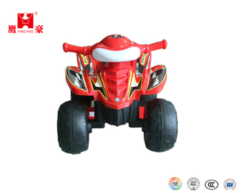 2017 Wholesale Children Beach Car Plastic ATV For Kids Racing Car