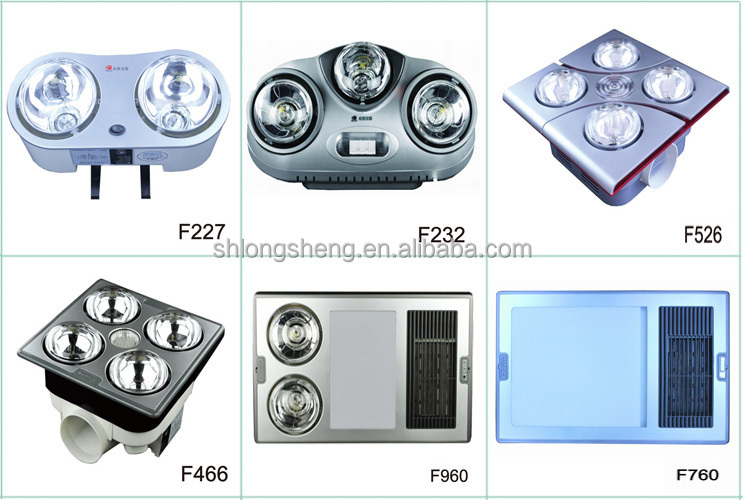 4-in-1 Bathroom Heater/vent/light/cooling Combo