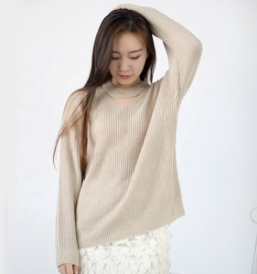 2018 mohair women's pullover long-sleeve knitted sweater Chinese sweater manufacturer custom-made woolen sweater