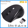 latest wireless mouse wholesale price mouse