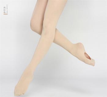 70f6a0bba4552 Wholesale Tan Pink Flesh Convertible Girls Dance Custom Compression Tights