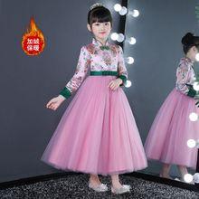 e83685da7c58 China Kids Indian Kurtis