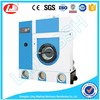LJ Professional Commercial Laundry Dry Washing Machine for bed sheet